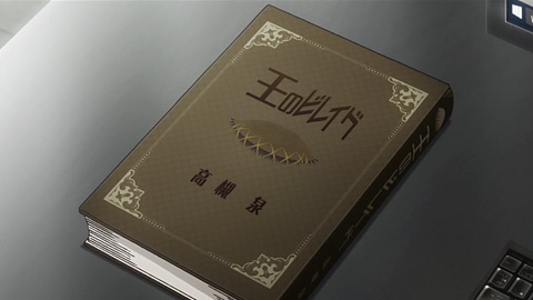 tokyoghoulre12-18101087.jpg