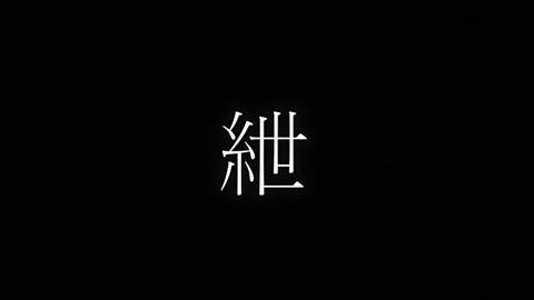 tokyoghoulre18-181114162.jpg