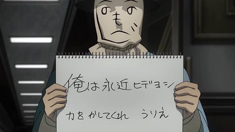 tokyoghoulre20-181128118.jpg
