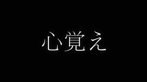 tokyoghoulre20-181128167.jpg