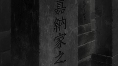 tokyoghoulre21-18120619.jpg