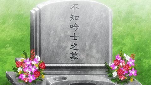 tokyoghoulre24-18129141.jpg