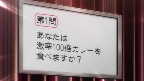 tonegawa16-1801024101.jpg