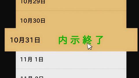 tonegawa17-180103114.jpg