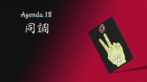 tonegawa17-1801031148.jpg