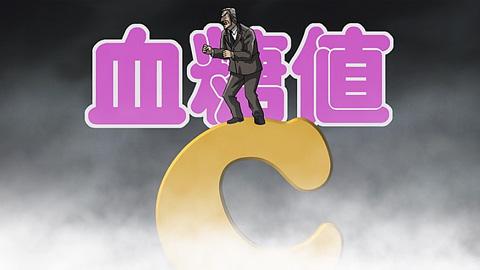トネガワ18話 感想(9)