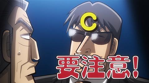 tonegawa18-181107101.jpg