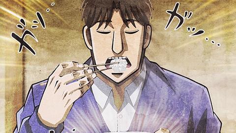 tonegawa18-181107148.jpg