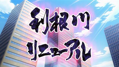tonegawa18-18110717.jpg