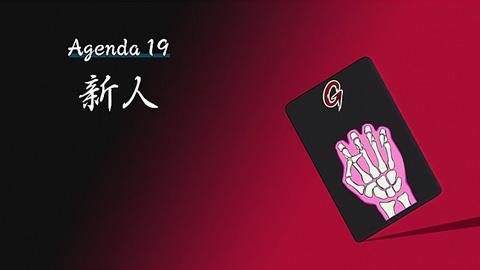 tonegawa18-181107191.jpg