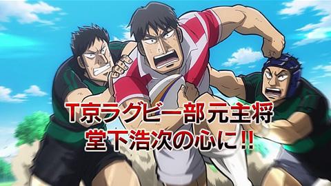 tonegawa18-18110734.jpg