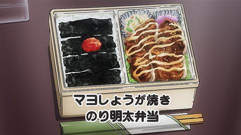 tonegawa18-18110744.jpg