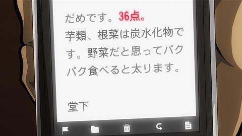 tonegawa18-18110760.jpg