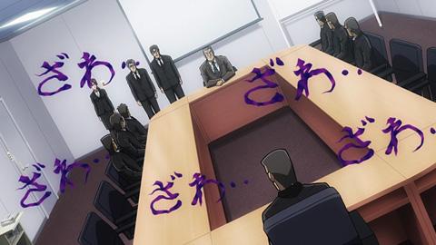 トネガワ19話 感想(7)