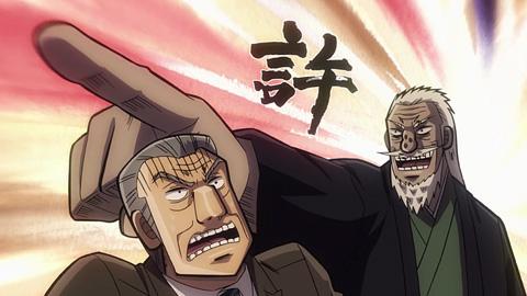 tonegawa19-181114172.jpg