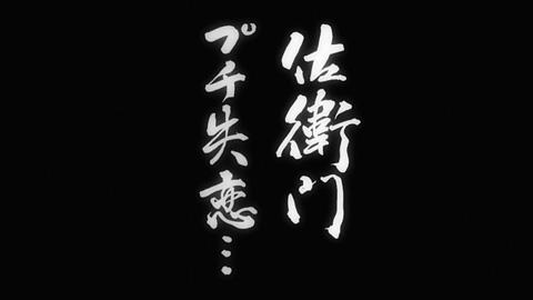 tonegawa19-18111483.jpg