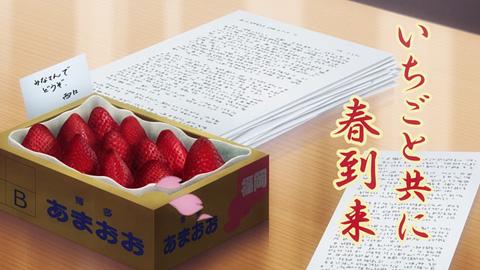 tonegawa19-18111493.jpg