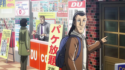 tonegawa20-181121108.jpg
