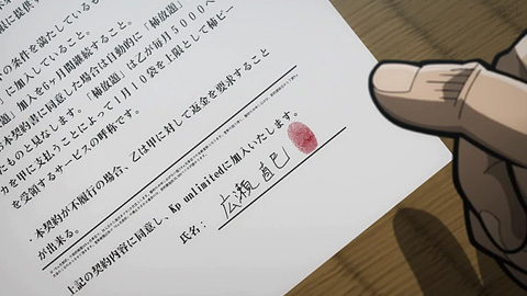 tonegawa20-181121124.jpg