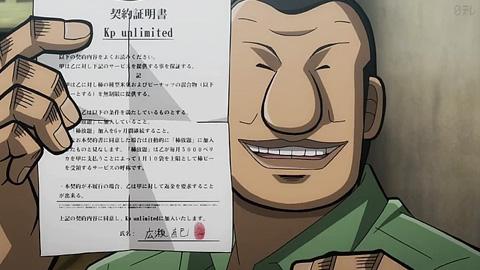 tonegawa20-181121133.jpg