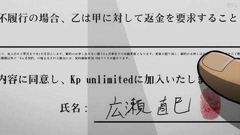 tonegawa20-181121134.jpg