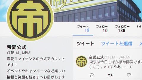 トネガワ21話 感想(4)