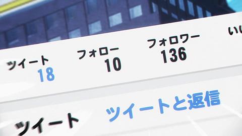 トネガワ21話 感想(5)