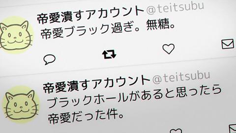 tonegawa21-18112810.jpg