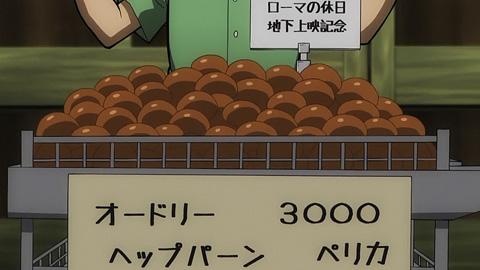 tonegawa21-181128125.jpg