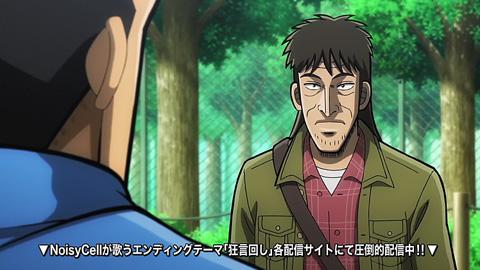 tonegawa21-181128145.jpg