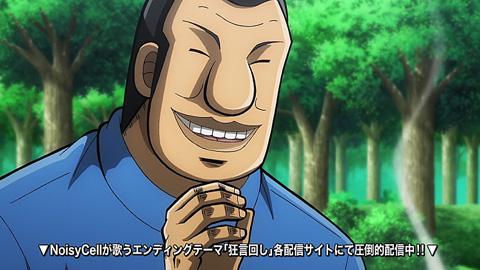 tonegawa21-181128146.jpg