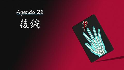 tonegawa21-181128149.jpg