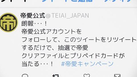 tonegawa21-18112823.jpg