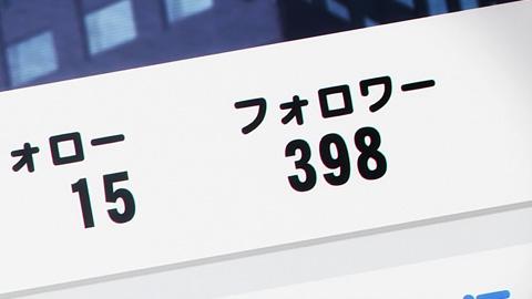 tonegawa21-18112825.jpg