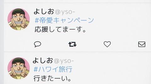 tonegawa21-18112826.jpg