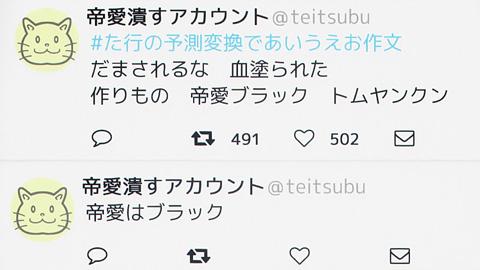 tonegawa21-18112832.jpg