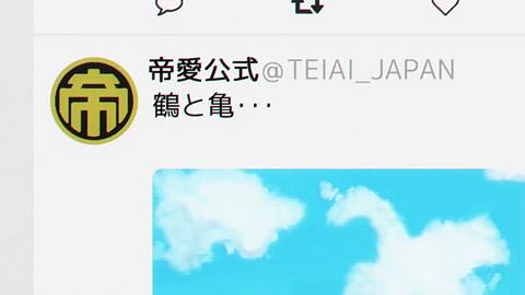 tonegawa21-18112837.jpg