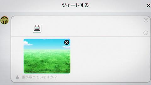tonegawa21-18112856.jpg