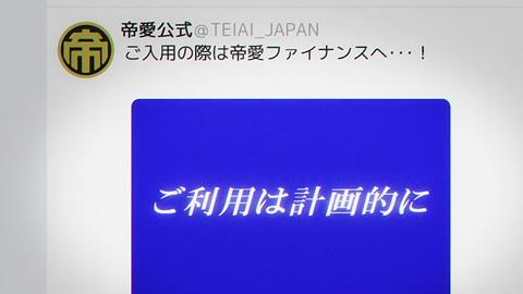 tonegawa21-18112862.jpg