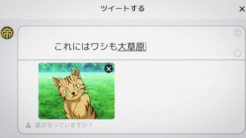 tonegawa21-18112864.jpg