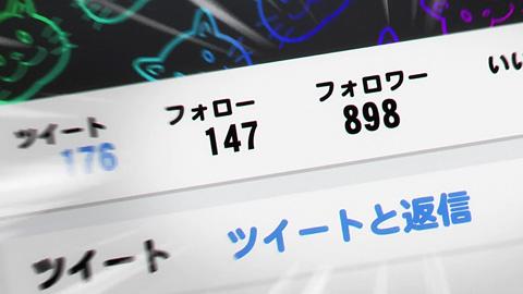 tonegawa21-18112866.jpg