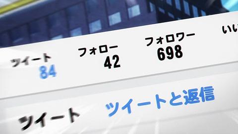 tonegawa21-18112867.jpg