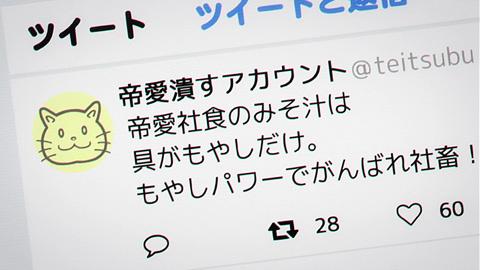 tonegawa21-18112878.jpg