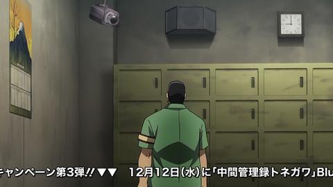 tonegawa21-18112896.jpg