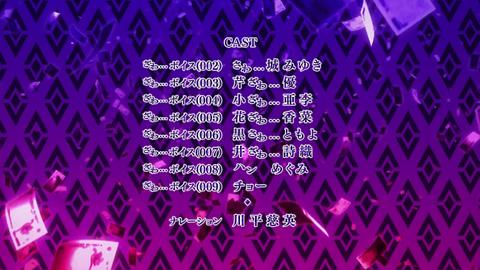 tonegawa22-181205130.jpg