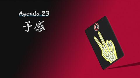 tonegawa22-181205132.jpg