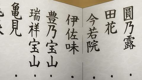 tonegawa22-18120522.jpg
