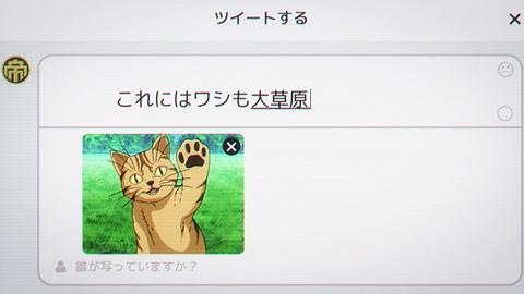 tonegawa22-18120573.jpg