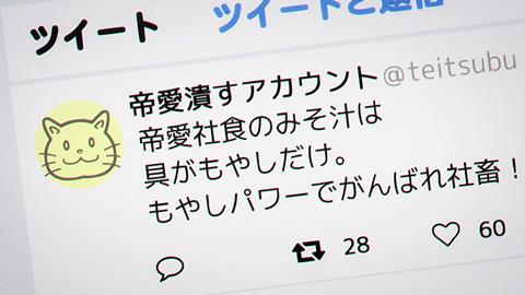 tonegawa22-18120575.jpg