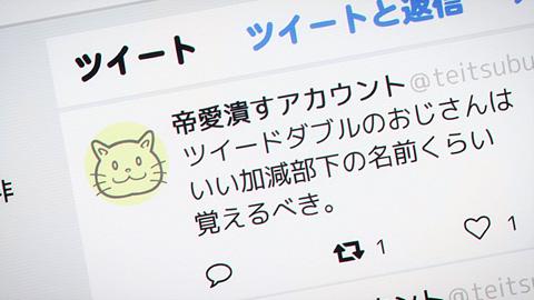 tonegawa22-18120579.jpg